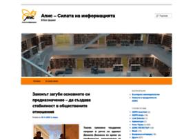 blog.apis.bg