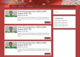 blog.astrohope.pk