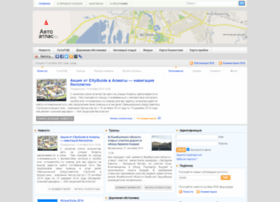 blog.autoatlas.kz