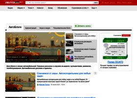 blog.autoua.net