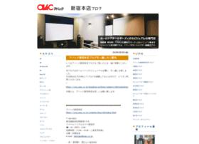 blog.avac.co.jp