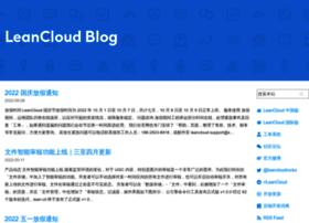 blog.avoscloud.com