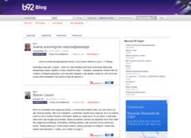 blog.b92.rs