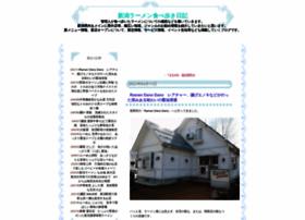 blog.bbshin.net