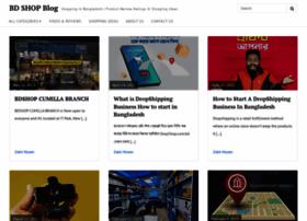 blog.bdshop.com