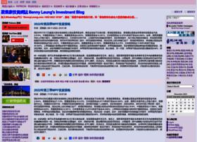 blog.bennyleung.com
