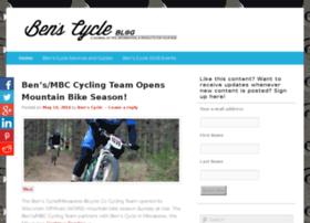 blog.benscycle.com