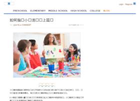 blog.betterchinese.com