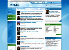 blog.bg