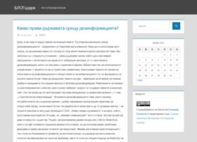 blog.bozho.net