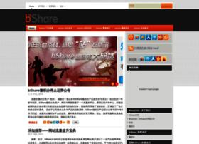 blog.bshare.cn