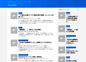 blog.btmup.com