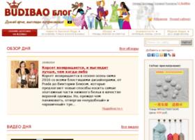 blog.budibao.ru
