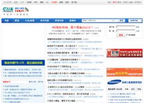 blog.c114.net