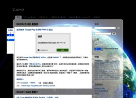 blog.calm9.com
