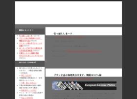 blog.cent-21.com
