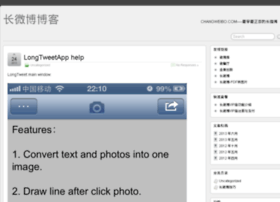 blog.changweibo.com