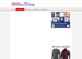 blog.chavaramatrimony.com