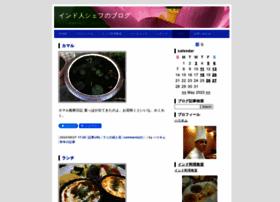 blog.chefhariom.com