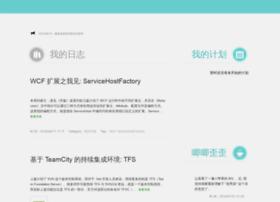blog.chenxu.me