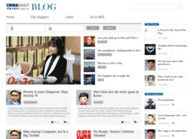 blog.chinadaily.com.cn