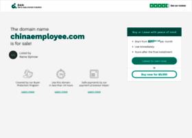 blog.chinaemployee.com