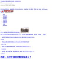 blog.chinaiiss.com
