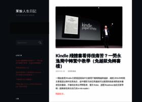 blog.chrisflicker.com