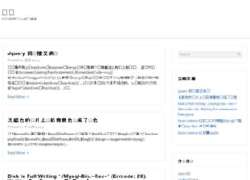 blog.chuntu.cc