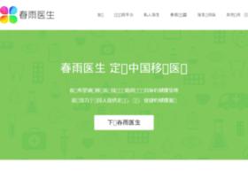 blog.chunyu.me