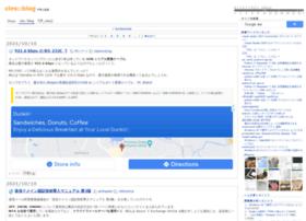 blog.cles.jp
