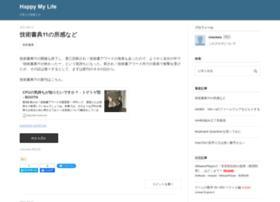 blog.cnu.jp