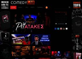 blog.comedylab.gr