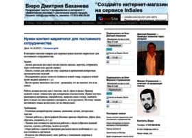 blog.copy-write.ru