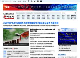blog.cs.com.cn
