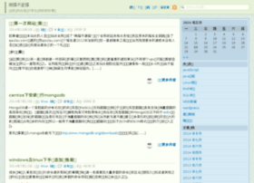 blog.cx125.com