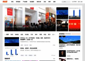 blog.cyzone.cn