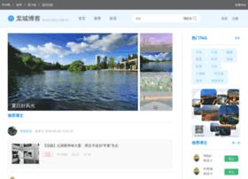 blog.cz001.com.cn