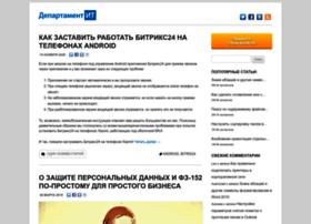 blog.depit.ru