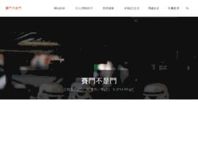 blog.dg-space.com