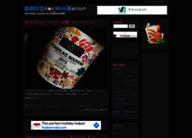 blog.diginnovation.com