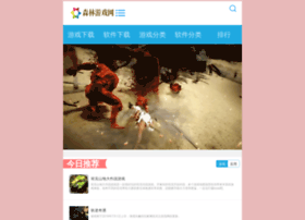 blog.digitalforest.cn