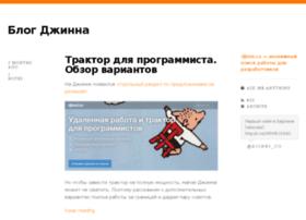 blog.djinni.co