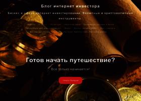 blog.dmkarelov.com