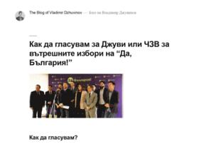 blog.dzhuvinov.com