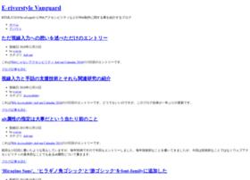 blog.e-riverstyle.com