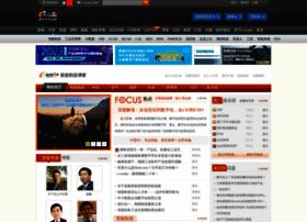 blog.e-works.net.cn