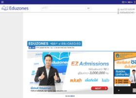 blog.eduzones.com