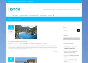 blog.egrecia.es