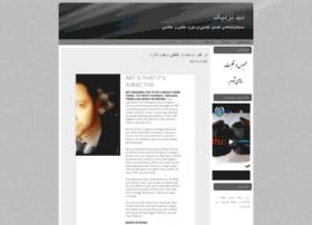blog.ehsanabbasi.com